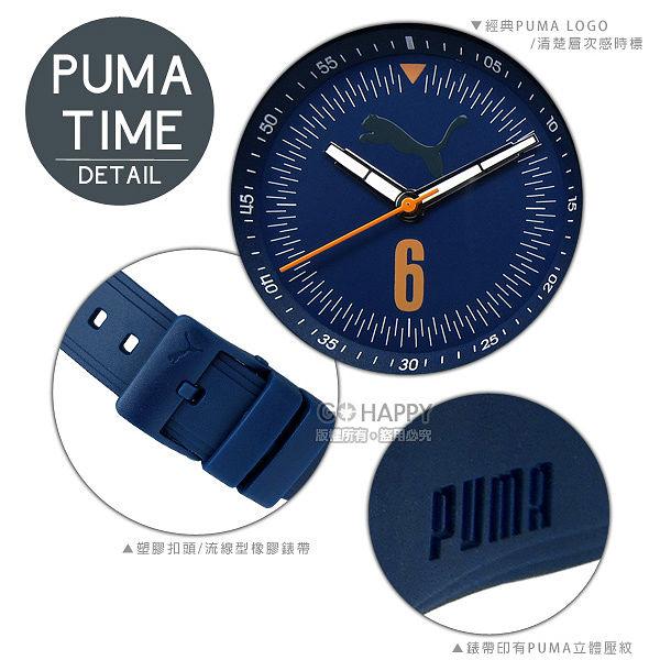 PU911201003-01