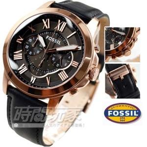 FS5085-1