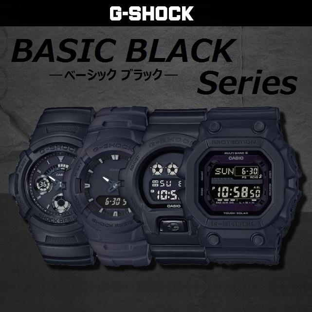G Shock G 100bb Pria Black Daftar Harga Terupdate Indonesia Source · G Shock G 100BB